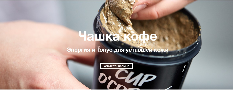 chashka-kofe