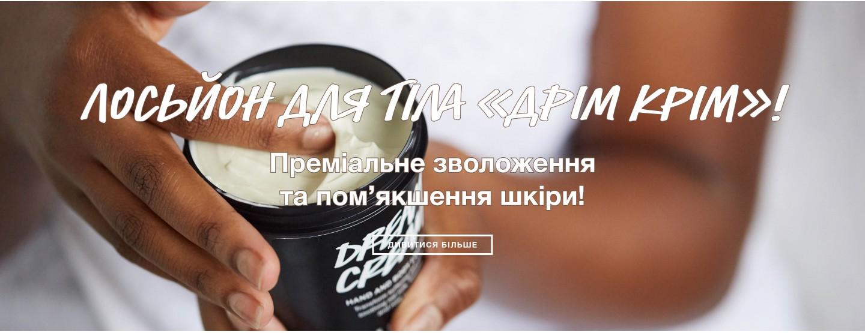drim-krim