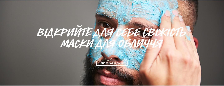 fresh mask